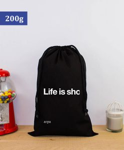 Saco Premium negro (2)